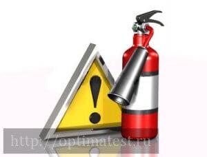 Пожарный технический регламент 1 - Пожарный технический регламент центр сертификации и декларирования ОптимаТест!