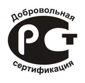 Уральский сертификационный центр