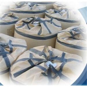 портландцемент 1 - сертификат на портландцемент центр сертификации и декларирования ОптимаТест!