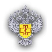 Роспотребнадзор 1 - Экспертное заключение Роспотребнадзора центр сертификации и декларирования ОптимаТест!